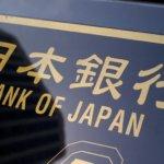 Банк Японии — Денежно кредитная политика банка Японии