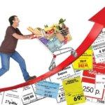Влияние Экономического Индикатора ИПЦ (Индекс потребительских цен (индекс инфляции)) на динамику валютной цены