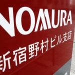 Открытые позиции Nomura Holdings на 15.09.2017